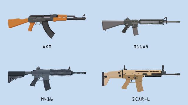 campos de batalla móvil india armas lista de daños